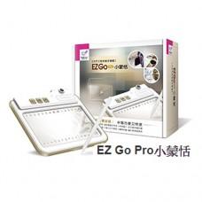 EZGo Pro小蒙恬(Win)